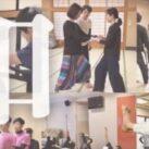 和身塾6期開催します!