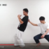 身体の使い方の理(動画サンプルまとめ)